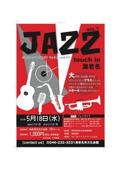 JAZZ2015.05-1.jpg